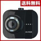 ショッピングドライブレコーダー ドライブレコーダー プチドラ AN-R026 ブラック ドラレコ 車載カメラ 車載用カメラ