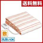 電気毛布 (敷毛布タテ140×ヨコ80cm) シングルM CWS-501E-5 電気敷毛布 電気敷き毛布 電気ブランケット 電気ひざ掛け毛布 シングルサイズ