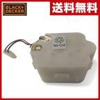PV1220専用 交換充電池パック BP1220 ピボット専用充電池 PV1220 ニカド充電池 バッテリー【あすつく】
