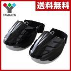 甲と小指も守る フットプロテクター フリーサイズお使いのシューズが安全靴に変身 フットガード 作業用品 怪我 事故 足 脚 作業靴 セーフティシューズ