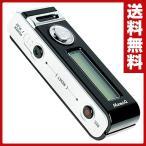 超小型 高感度ボイスレコーダー VR-L2(4GB) デジタルボイスレコーダー ICレコーダー ボイスレコーダー 音楽プレーヤー