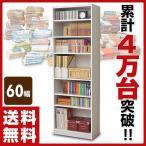 本棚 本棚ラック 白 大容量 大きい 書棚 A4 雑誌 漫画