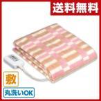電気毛布(敷毛布タテ140×ヨコ80cm) シングルM CWS-552P【あすつく】