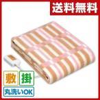 電気毛布(掛・敷毛布タテ188×ヨコ130cm)抗菌防臭加工 Mサイズ CWS-802P