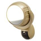 らくらくセンサーライト/LED 1灯/電池式/屋内外吸盤/マグネット取り付けタイプ DLB-600B ゴールド センサーライト 人感センサー 玄関 照明 防犯ライト