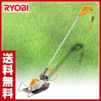 ポールバリカン PAB-1620 電気芝刈り機 電気芝刈機 電動芝刈り機 電動芝刈機 ガーデニング