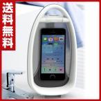 お風呂スピーカー NEWおんぱち OP-N135WH 防滴 防沫 スマートフォン スマホ iPhonen バスグッズ