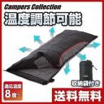 寝袋 コンパクト 車中泊 封筒型 シュラフ アウトドア用品 キャンプ用品 ユニエアバッグ 最低使用温度8度 AIR-400(BK)【あすつく】