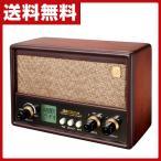 唱歌ラヂオAM/FMラジオ付き唱歌プレイヤー ラジオ 昭和 レトロ 敬老の日 父の日 母の日 唱歌プレーヤー プレゼント
