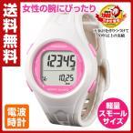 ウォッチ万歩計 DEMPA MANPO TM-450(W/P) ホワイト/ピンク 万歩計付き 電波時計 腕時計型万歩計 歩数計 腕時計 女性 レディース ウィメンズ