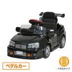 乗用玩具 スカイライン GT-R R34型 (ペダルカー)対象年齢2-4歳 R-34N ブラック 乗用玩具 車 自動車 こども 子供 くるま クリスマス