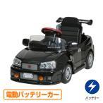 電動乗用玩具 スカイライン GT-R R34型 (電動バッテリーカー) 対象年齢2-5歳 R-34B ブラック 乗用玩具 車 自動車 こども 子供