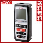 レーザー距離計 (尺/坪 表示切替付き) LDM-600 計測用具 計測機器 測定器 測定機 面積 体積 高さ 幅 電子メジャー 採寸
