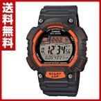 スポーツギア(SPORTS GEAR)腕時計 STL-S100H-4AJF ソーラー充電 ラップ スプリットタイム インターバル計測 防水