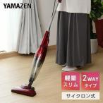 掃除機 人気 サイクロン ハンディクリーナー小型 おすすめ ハンドクリーナー【あすつく】