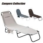 ショッピングアウトドア アウトドア 折りたたみベッド バーベキュー キャンプ アウトドア用イス 折り畳み レジャーチェア イス 椅子 C272-4(GY)【あすつく】
