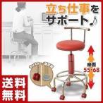 小まわりチェア カウンターチェアー CB-172(RD) レッドカウンターチェア キャスター付き バーチェア パーソナルチェア チェアー 椅子 イス いす【あすつく】