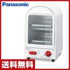 オーブントースター NT-Y12P-W ホワイト
