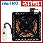 こたつ用 ヒーターユニット(電子リモコン付)500W 温風ヒーター MCU-500E(NK) こたつヒーターユニット 取替え用 取り替え用ヒーター 交換用【あすつく】