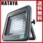 LED ワークランプ (屋外用)防雨型 960lm LWY-15 投光器 ランプ ライト 照明 作業灯 ワークライト LEDライト 屋外灯 室外灯