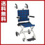 コンパクト車椅子 のっぴープラス(折り畳み式)介助式