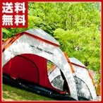 サンシェードテント U-Q022 ビーチテント 日除け 日よけ テント