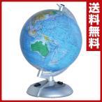 地球儀&天球儀 行政タイプ (20cm球) KG-200CE 卓上 地球儀 天球儀 インテリア おしゃれ 行政地図 行政タイプ 星座 星雲 恒星