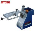 ドリルシャープナー 鉄工用3-13mm DBS-13 ドリル研磨機 研削機 刃物研磨機 電熱器具 小型加工機械