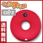 ショッピングゆたんぽ やわらか湯たんぽ ドーナツ HY-205 ヘルメット潜水 ゆたんぽ 湯タンポ ウェットスーツ 節約