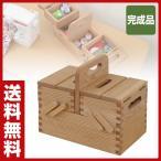 タモ材 ソーイングボックス SSB-29(NA) ナチュラル 裁縫箱 裁縫道具入れ 針箱 手芸箱