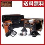 18Vマルチツール プラス (収納バッグ/インフレーターヘッド付き) スペシャルボーナスキット EVO183P1-JPBI【あすつく】