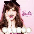 カラコン カラーコンタクトレンズ 2week 度あり 度なし バービー by ピエナージュ Barbie by PienAge 6枚入 メール便 送料無料