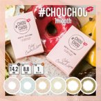 クーポン7月31日まで カラコン カラーコンタクトレンズ メール便 送料無料 長期装用 度あり 度なし #CHOUCHOU チュチュ 2箱セット