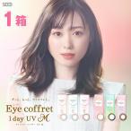 e-lensstyle_c-eyecof10a-s01