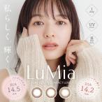 カラコン カラーコンタクトレンズ ワンデー 度あり 度なし LuMia ルミア 10枚入 メール便 送料無料