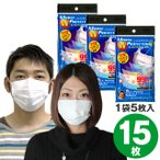 ショッピングN95 高機能マスク モースダブルプロテクション 15枚(5枚入×3袋) N95より高性能N99マスク メール便 送料無料