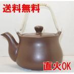 耐熱陶器 薬土瓶 2リットル(茶) 日本製 常滑焼 送料無料(北海道・沖縄・離島は除く)薬草土瓶 ケットル 煎じ土瓶 やかん どびん