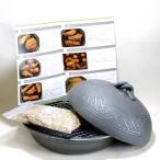 萬古焼竜清窯 くんせい鍋(燻製) サクラチップ・レシピ付 日本製