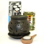 常滑焼 茶香炉セット 冨仙窯 透かし小花 日本製