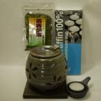 常滑焼 茶香炉セット 石龍窯 透かしさくら 日本製