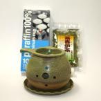 常滑焼 茶香炉セット 間宮窯 織部彫 送料無料( 沖縄・北海道・離島は除く)
