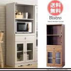 アジアン家具 レンジ台 食器棚 レンジボード カウンター キッチン 収納 おしゃれ