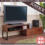 テレビ台 ローボード スライド式 伸縮 テレビボード ウォールナット木目