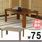 折りたたみテーブル おしゃれ ローテーブル センター