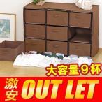 衣類収納ケース 引き出し チェスト おしゃれ 北欧 安い 訳あり アウトレット家具
