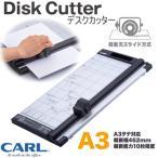 carl カール事務器 ディスクカッター A3 (裁断機 裁断幅462mm)