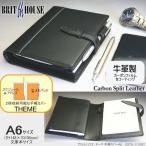 ブリットハウス テーマ 手帳カバー A6サイズ 牛革製 黒