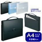 コクヨ ケースファイル (ドキュメントバッグ、書類バッグ、書類ケース)