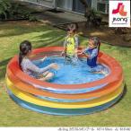 子供に人気のビニールプール 直径180cm丸型大型プール
