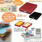 コクヨ デスクトレー A4ワイドサイズ 書類整理箱
